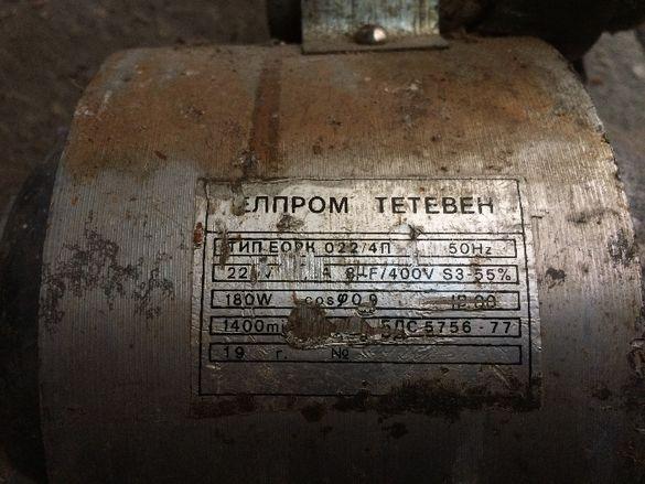 Ел.мотор Елпром Тетевен