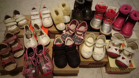 Обувчици за момиченца
