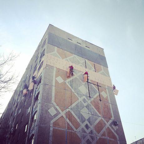 Утепление стен в Алматы. Утепление квар и домов. СКИДКИ