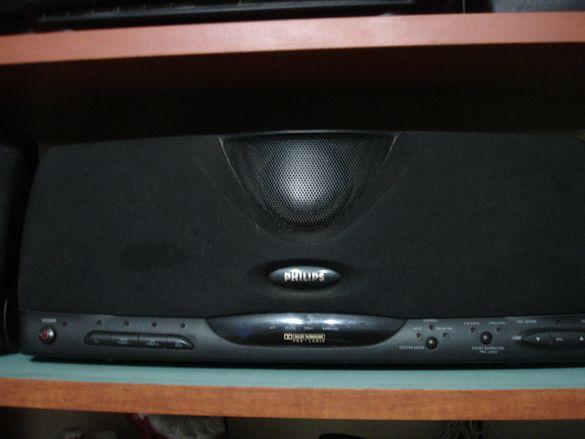Система за домашно кино PHILIPS MX 900/22
