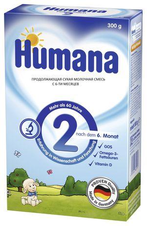 Продам Детский питания Хумана 2