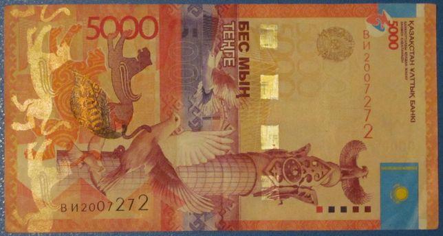 Банкнота 5000 тенге с датой рождения 27 февраля 2007