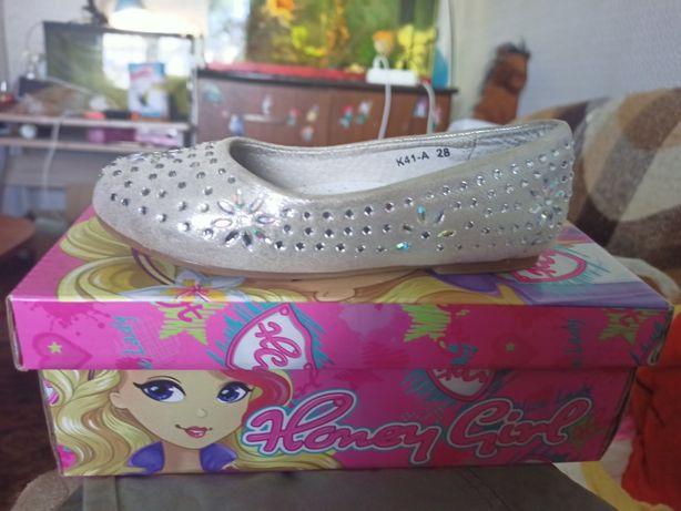 Продам срочно туфли
