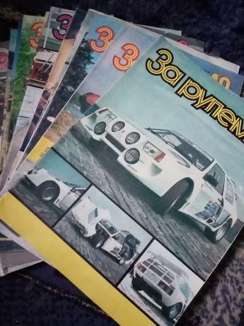 Продам журналы За рулем