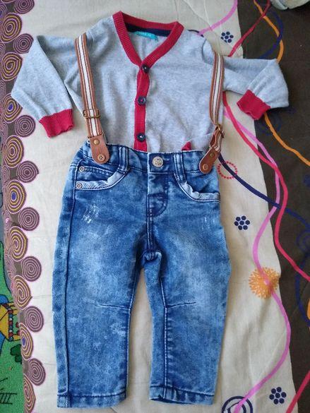 комплект дънки и жилетка
