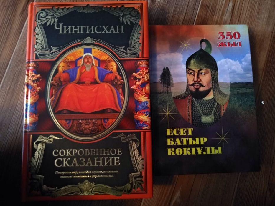 Книги новые по хорошей цене Нур-Султан (Астана) - изображение 1