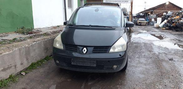 Renault espace 2.2dci  2004