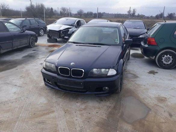 БМВ Е 46 2.0 136к.с. 2.5д НА ЧАСТИ BMW E46