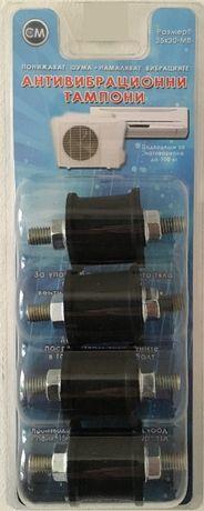 Анти-вибрационен тампон за климатик ф35х30