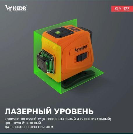 Лазерный уровень Кедр 3D