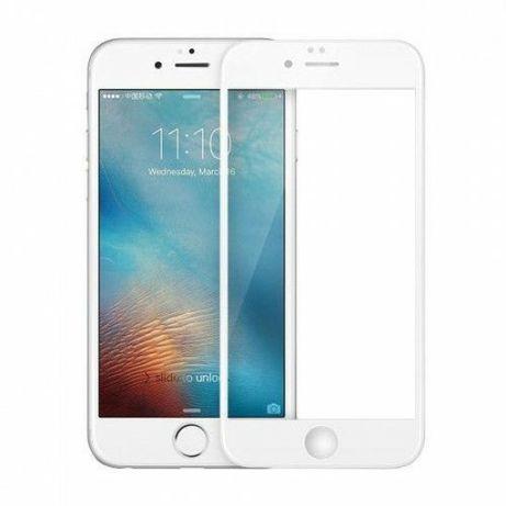 Folie iphone 5 , 5 s alba