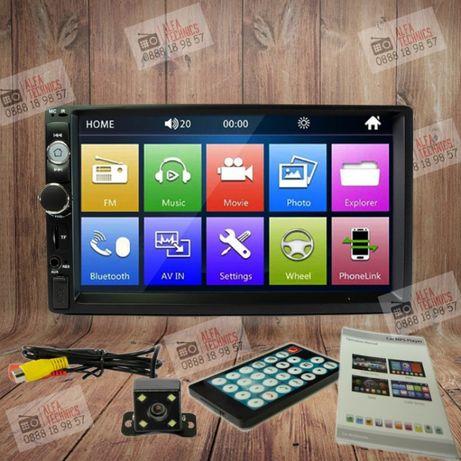 Мултимедия Podofo 7010 2Din USB/BT/Mirror Screen