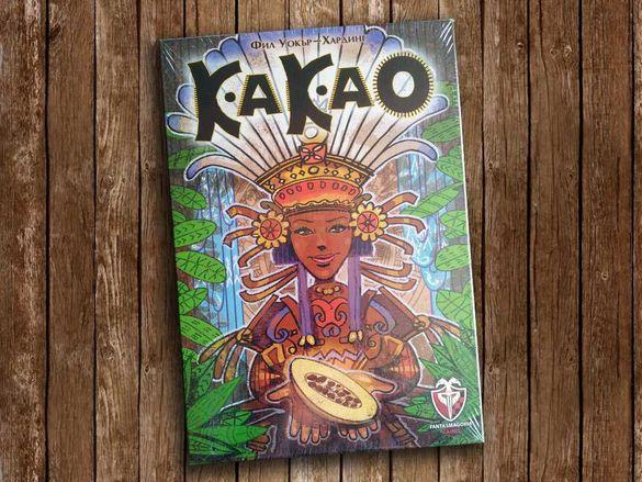 Настолни игри: Какао, Мол Магика, Колт Експрес