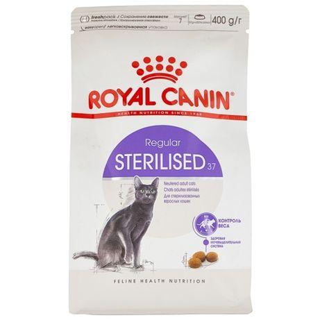 Корм Royal Canin для стерилизованных кошек