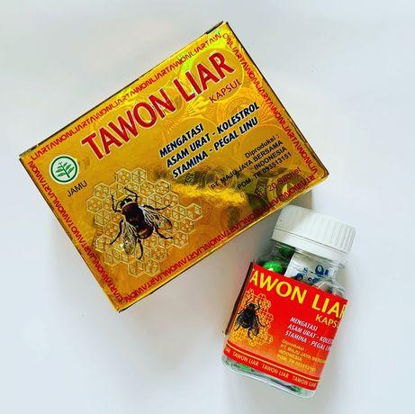 100% ТРАВЯНЫЕ КАПСУЛЫ TAWON LIAR от суставных и мышечных болей