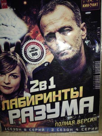 DVD диски нов.мелодрам, советские,боевики(пустые футляры д/DVD×100 т.)