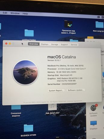 Mac book pro 15 ( 2015 )