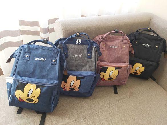 Чанти за количка Anello