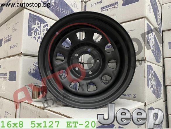 16 Стоманени джанти offroad 5x127 Jeep Cherokee Wrangler