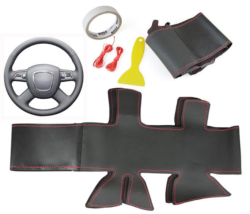 Кожен калъф за волан шиещ АУДИ-A4, A6, Q5, Q7 /Audi