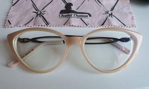 Chantal Tomass розови рамки за очила