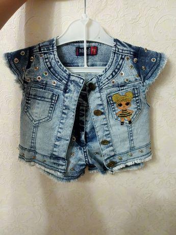 Продам детский костюм:(джинса).