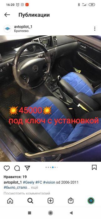 Авточехлы / Hyundai (Solaris, elantra, sonata, accent) Караганда - изображение 1