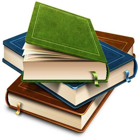 книги на заказ любые по 100% предоплате