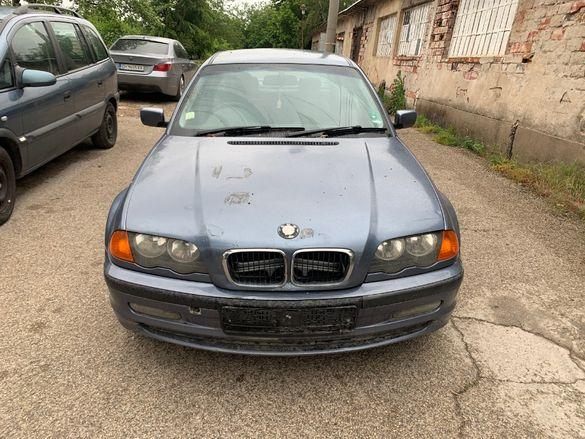 На части BMW E46 БМВ Е46 1.8 318i 1.9 118hp M43
