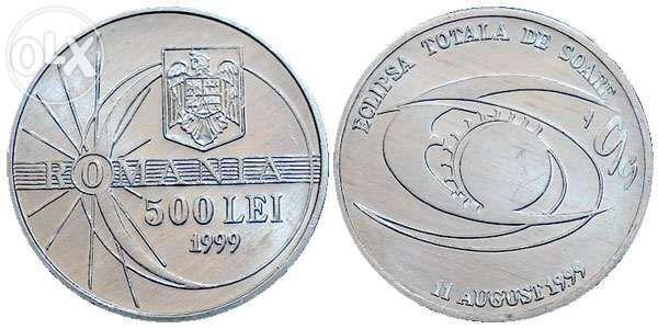 Moneda de 500 lei din 1999 Eclipsa totală de soare - Monede româneşti