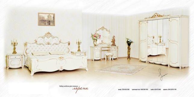 Спальный Гарнитур Лорена 6д!Мебель Со Склада Самые Низкие Цены У Нас