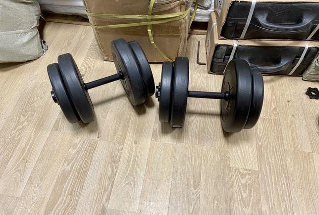 Gantere reglabile noi set 32 kg, 16+16=32 kg Germany pret 350 setul