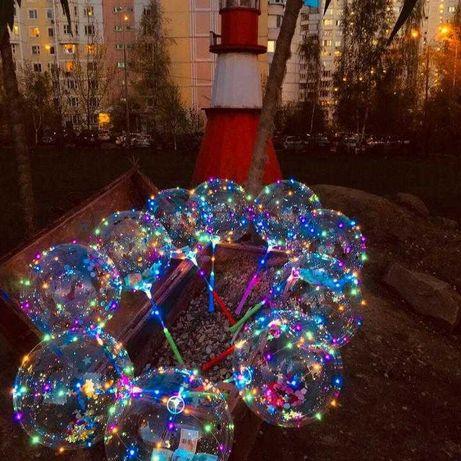 Светящиеся LED шары Bobo оптом!Новинки года!Успейте приобрести!