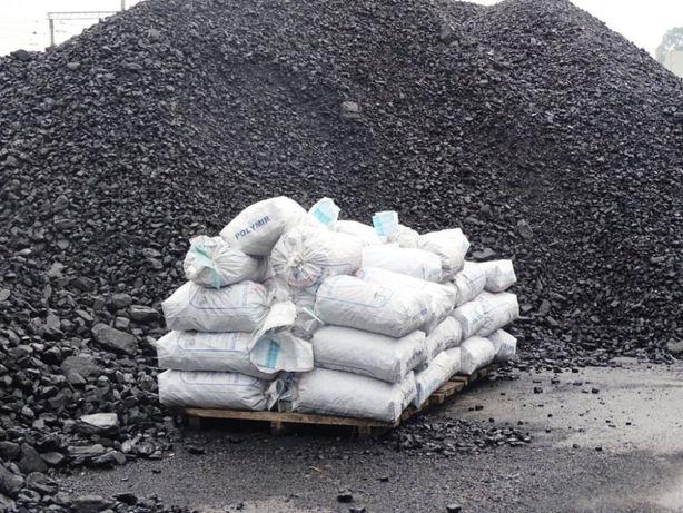Продам Уголь Богатырь отборный (не дорого)