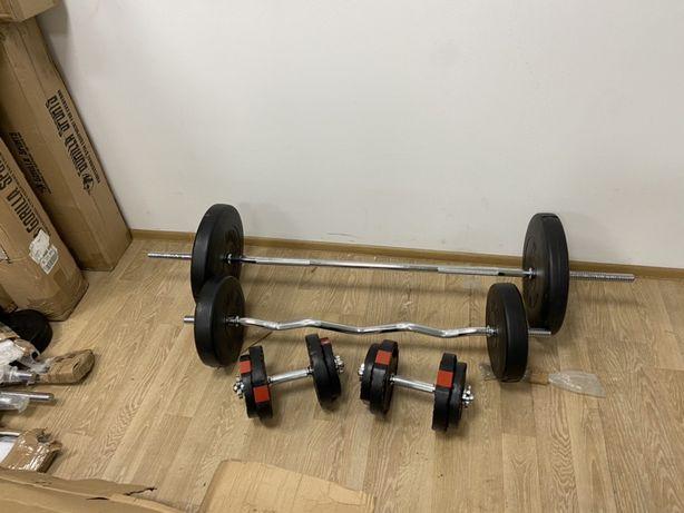 Pachet sala pt.Acasa noi, greutate totala 90 kg Gantere, bara piept+Z