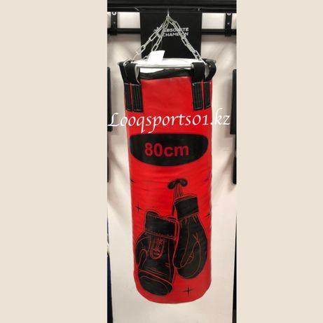 Боксерские груши (мешок) 80см