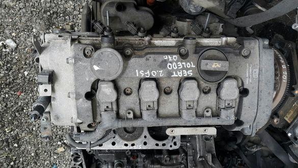 Двигател за seat toledo 2.0 FSI