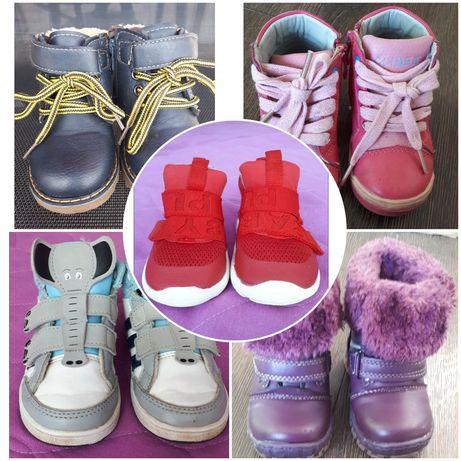 Обувки 21 номер