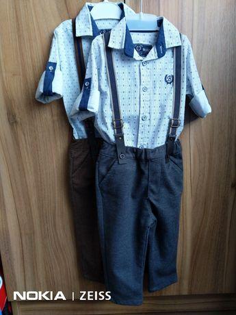 Официален комплект риза и панталон с тиранти
