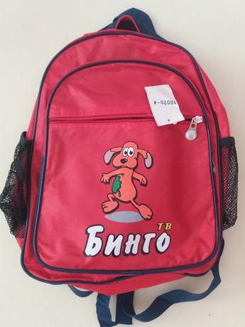 Ранец школьника новый