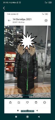 Куртка холофай срочна