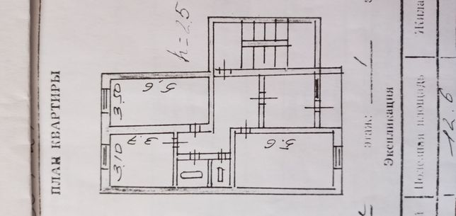 Продается 3 - х комнатный квартира... цена;  9, 000, 000.т.  тел: 8702