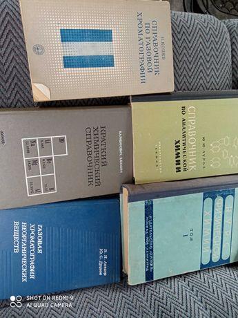 Учебници по химия и физика на руски