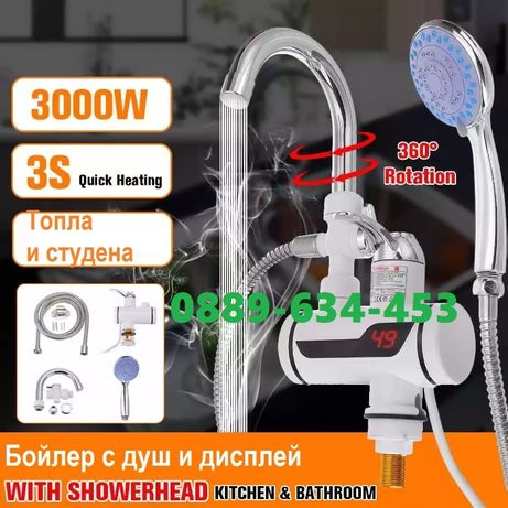 Бойлер нагревател за вода с душ за стена плот баня тип Delimano