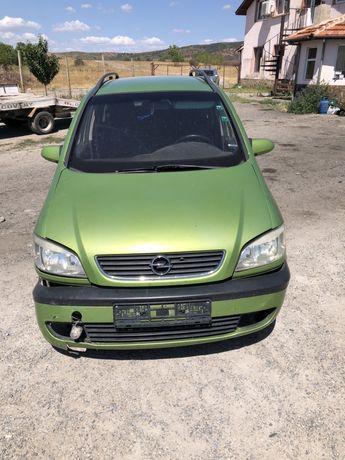 Opel Zafira/ Опел Зафира А на части
