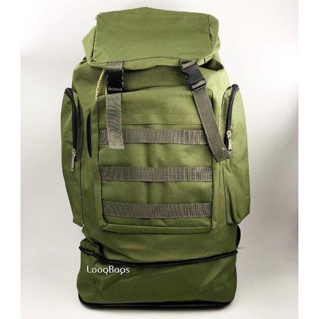 Большой cпортивный дорожный рюкзак (тактический, походный)