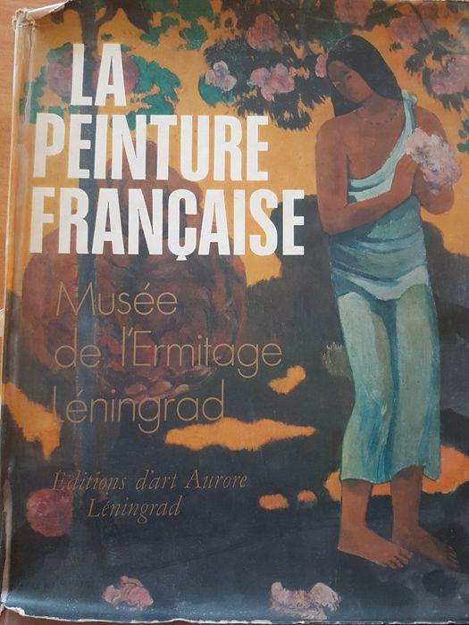 La Peinture Francaise (album) Ramnicu Valcea - imagine 1