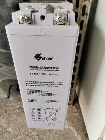 Baterie gel 150 Ah Shoto, super oferta