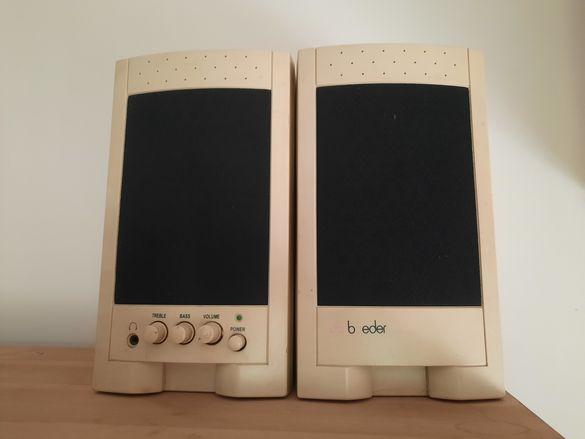 db Boeder speakers