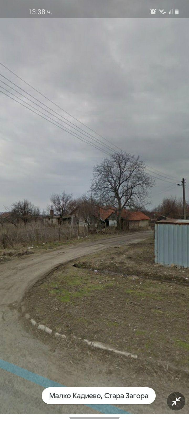 Продава се място в с. Малко Кадиево